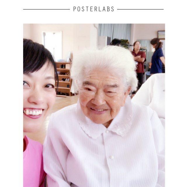 97歳の美